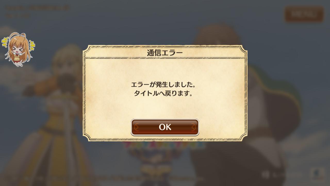 Screenshot_2020-09-06-13-01-52.png