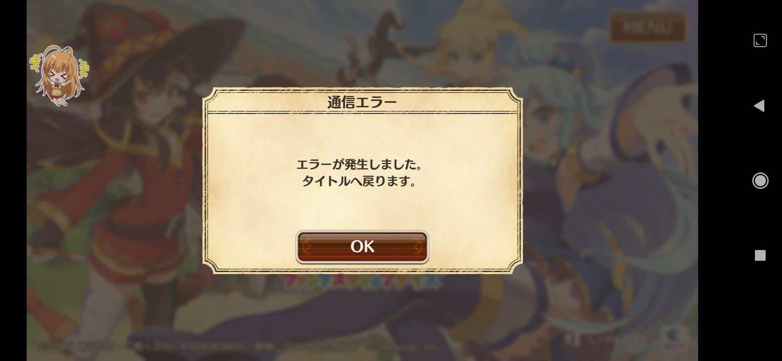 Screenshot_2020-09-10-07-16-24-198_jp.co.sumzap.pj0007.jpg