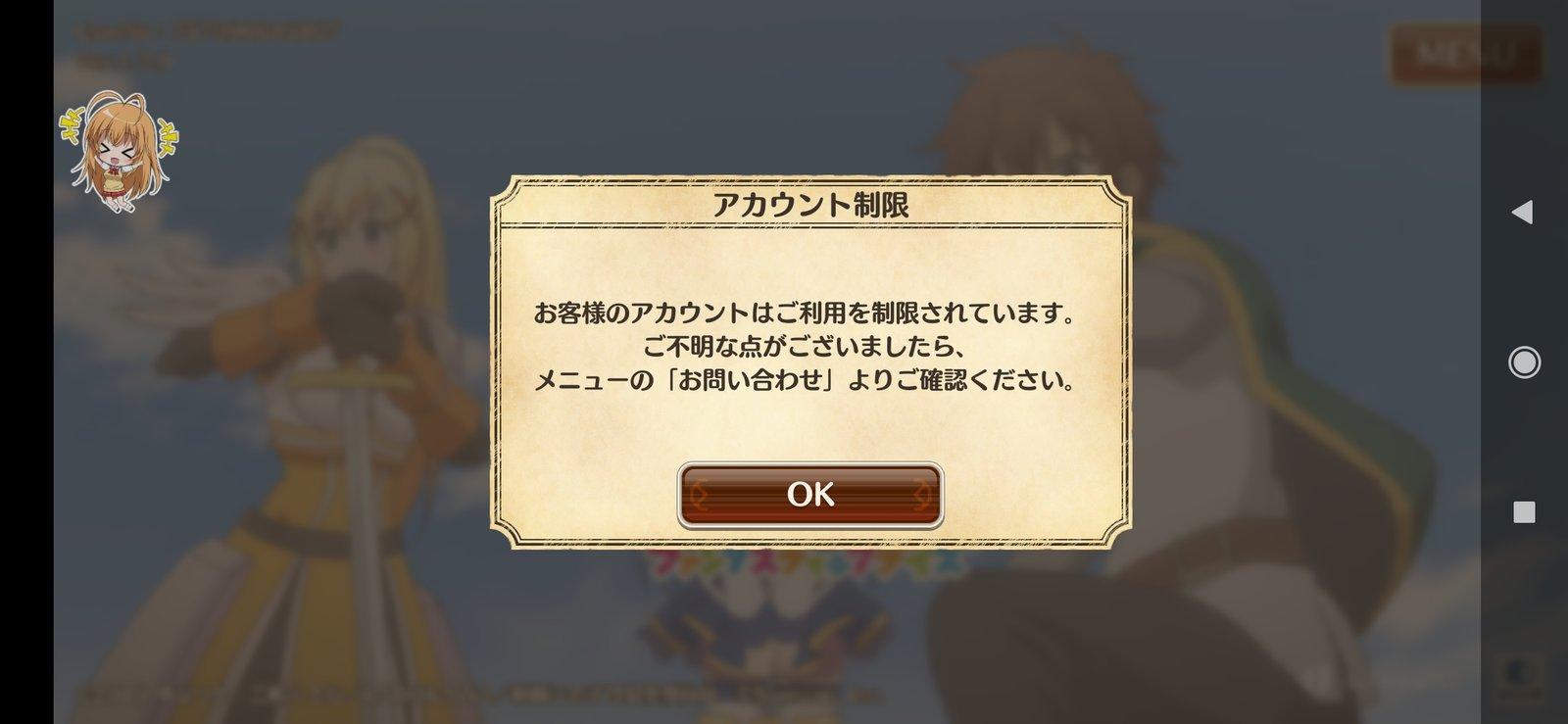 Screenshot_2020-09-15-05-11-10-565_jp.co.sumzap.pj0007.jpg