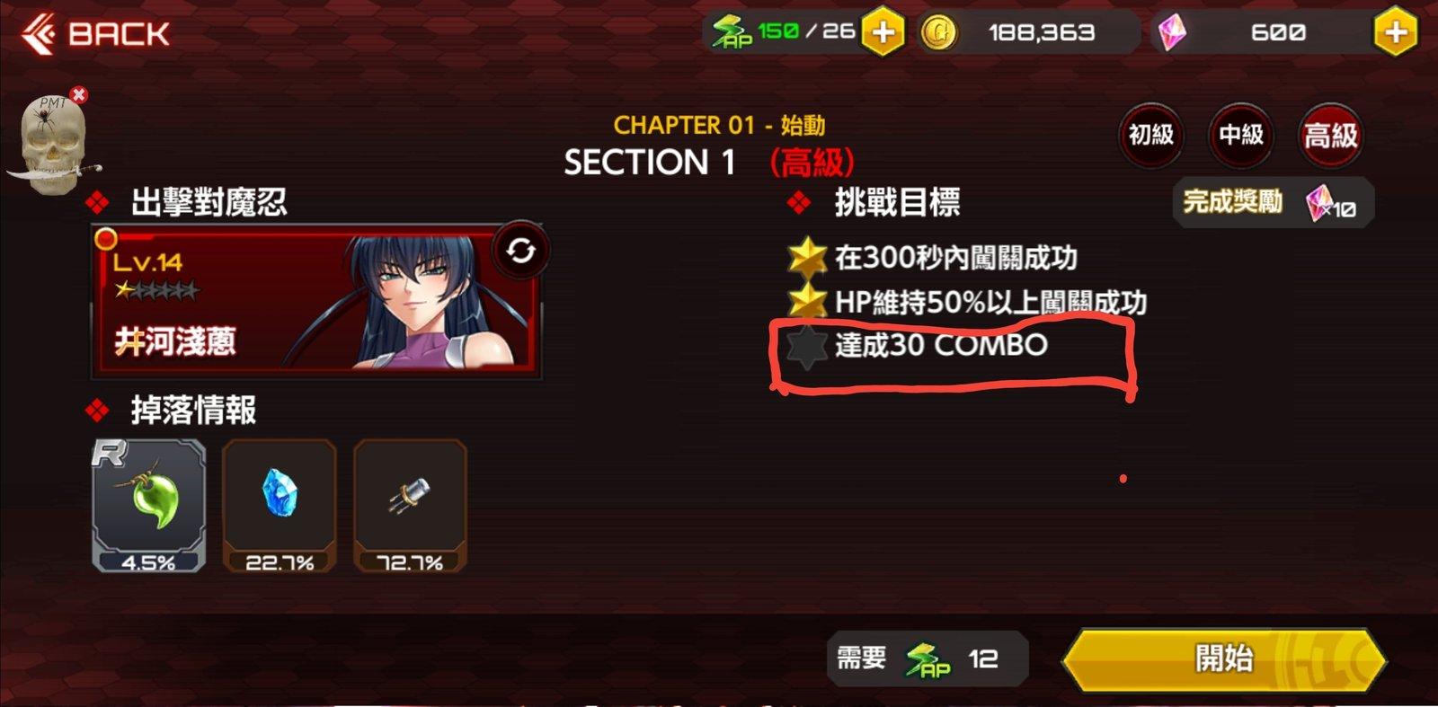 Screenshot_20201018-150614.jpg
