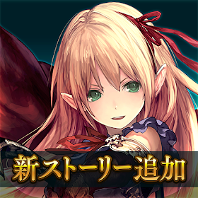 シャドウバース (Shadowverse) Ver  2 6 10 MOD APK | One Hit Kill