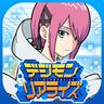 デジモンリアライズ Digimon ReArise MOD APK | Attack x1-x100 | Defense x1-x100 | Choosable Multiplier