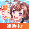 BanG Dream! (TW) / BanG Dream! 少女樂團派對 MOD Menu APK | HP Increase | Always Perfect | Easy Mode |