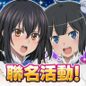 DanMachi MEMORIA FREESE (TW) / 地城邂逅〜記憶憧憬~ MOD Menu APK | Dumb Enemy |